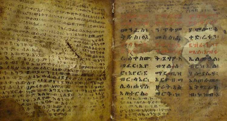 Primeras clases en la lengua local; el amárico
