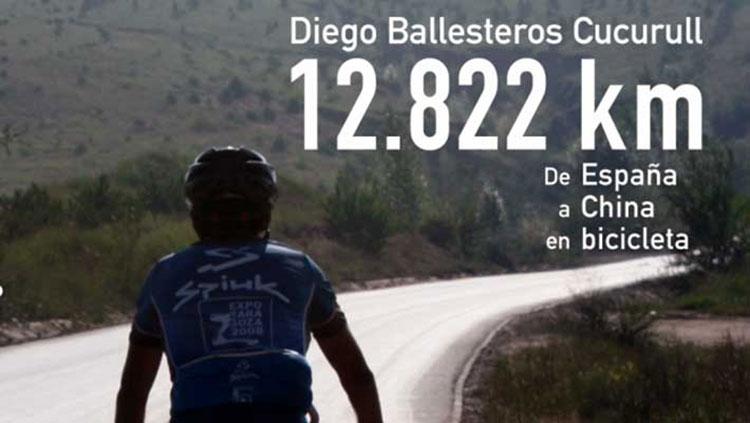 12.822 km.